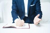 【資金調達の方法】起業家を支援してくれる3つの融資制度(新規創業融資・制度融資・マル経融資)