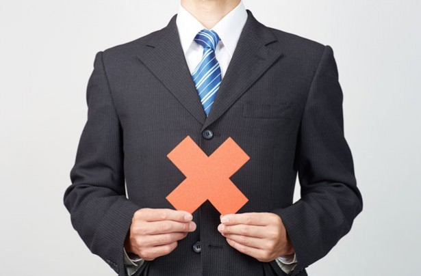 経費削減の失敗事例6選