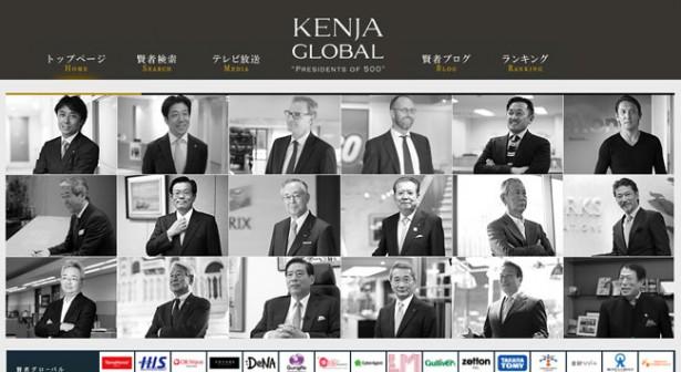 KENJA-GLOBAL